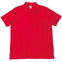 CVC鹿の子ドライポロシャツ(ポケット付) (カラー レッド) (サイズ 3L) #MS3114-3