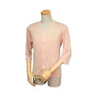 紳士イージートゥウェア 七分袖前開きシャツ(マジックテープ式) LL WM-110/ ベージュ
