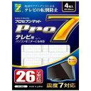 テレビ転倒防止マット P-TV26C