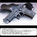 トイガンKSCガスガン18歳以上「P226R」