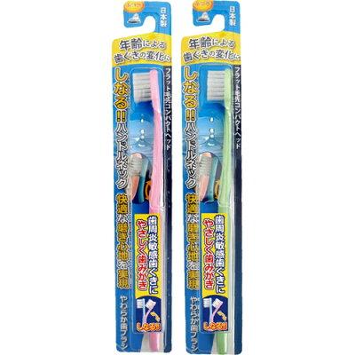やわらか歯ブラシ フラット毛先 コンパクトヘッド OB-41(12本入)