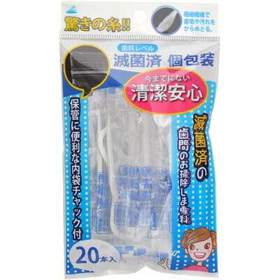 滅菌済の歯間のお掃除しま専科 OB-001(20本入)