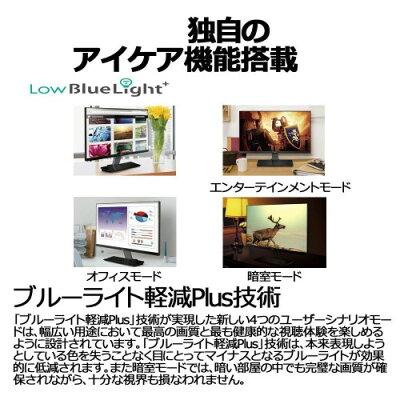 BENQ 23.8型 FHD 液晶ディスプレイ GWシリーズ GW2470HL