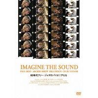 イマジン・ザ・サウンド -60年代フリー・ジャズのパイオニアたち/DVD/NODD-00086
