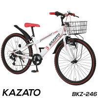 子供用自転車 24インチ ジュニアマウンテンバイク カゴ ライト 後輪錠 泥除け装備 シマノ6段変速 KAZATO カザト BKZ-246組立必要品