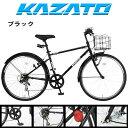クロスバイク 自転車 26インチ (カゴ・カギ・ライト・泥除け装備) シマノ6段変速 KAZATO(カザト) CKZ-266