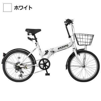 20インチ カゴ付き 折り畳み自転車 シマノ6段変速ギア カギ ライト KAZATO カザト FKZ-206