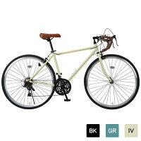 ロードバイク NEXTYLE ネクスタイル RNX-7021