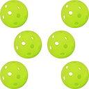 gp ジーピー野球 バッティング トレーニング ボール 穴あき pe素材 蛍光緑   34139