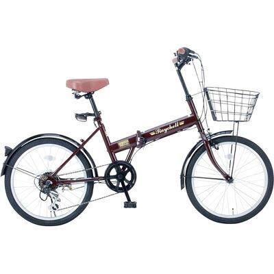 20インチ折りたたみ自転車 ブラウンカゴ/泥除けカギ/ライト付属 Raychell FB-206R