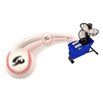 gp ジーピー 野球 バッティング トスマシーン トレーナー 硬式 軟式ボール対応  月付 3