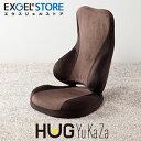 EXGEL ハグ床座 HUY02 座椅子 サポート クッション 姿勢 骨盤 腰痛 サポート HUG YuKaZa