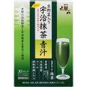 ミネルヴァ 京野菜入り宇治抹茶青汁(30包)