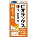 京都薬品ヘルスケア MKM ビオラックス 560錠 医薬部外品