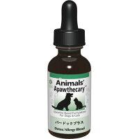 Animals'Apawthecary(アニマルズアパスキャリー) バードックプラス 29.5ml