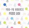 Music Box/CD/YZLM-10011
