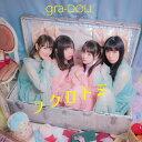 フクロトジ/CD/YZLM-10012