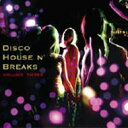 DISCO HOUSE N'BREAKS VOL.3 オムニバス