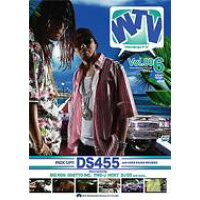 Westup-TV 006/DVD/BABLD-006