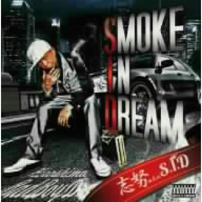 SMOKE IN DREAM/CD/KCOP-004