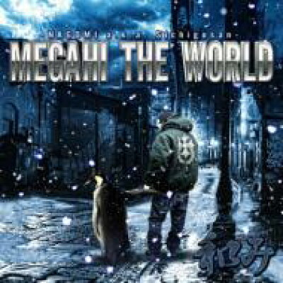 和み / MEGAHI THE WORLD