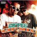 GIP'MIX 2 MIXED BY DJ T!GHT/CD/KCCD-496