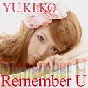 Remenber U/CD/KCCD-537
