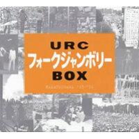 URCフォークジャンボリーBOX/