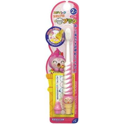 エジソンの歯ブラシ イチゴ(1本入)