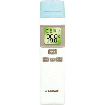 ※まとめ買い不可※ エジソンの体温計 Pro ホワイト(1コ入)