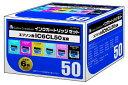 汎用インクカートリッジ CIE-IC50-6P