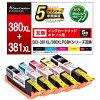 カラークリエーション 汎用インク カートリッジ CC-C380381XL5PK