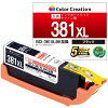カラークリエーション 互換インクカートリッジ  CC-C381XLBK