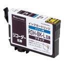カラークリエーション インクカートリッジ RDH-BK-L互換 ブラック CC-ERDHLBLK(1コ入)