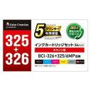 カラークリエーション CC-C325326-6ST 6色