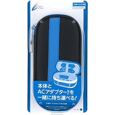 CYBER・デュアルポーチ PS Vita用 ブルー サイバーガジェット