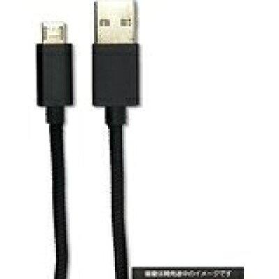 micro USB充電ケーブル リバーシブルタイプ 1m サイバーガジェット