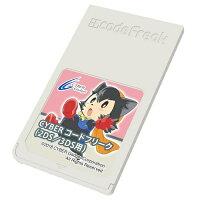 サイバーガジェット 3DS 2DS用 コードフリーク CY-3DSCF New 3DS New 3DS LL 3DS 3DS LL New 2DS LL 2DS CY-3DSCF