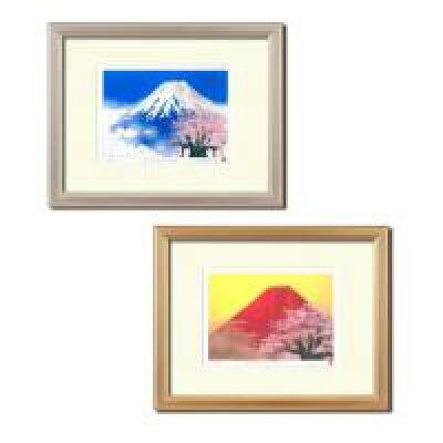 太田アート 吉岡浩太郎シルク 吉祝 版画額 太子 1457940・桜赤富士 1228al