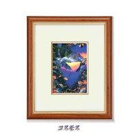太田アート ラッセンDX絵画額 3007440・コスモス 1269al