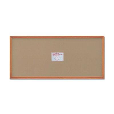 長方形額 木製額 縦横兼用額 前面アクリル仕様 高級木製長方形額 900×450mm チーク
