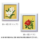 葛谷聖山 色紙額 白フレーム 113739・赤い花(バラ)