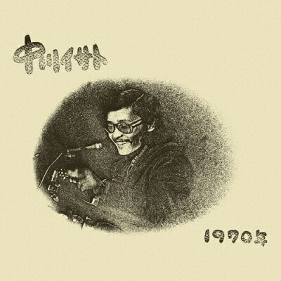 1970年+9/CD/GRCL-6072