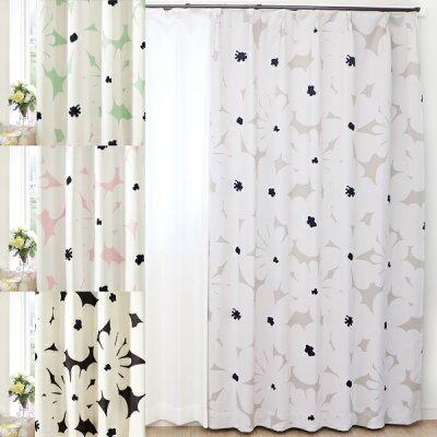 光を一切通さない 1級遮光を超える 完全遮光100%カーテン 390サイズサイズ均一価格 幅 -  丈 -