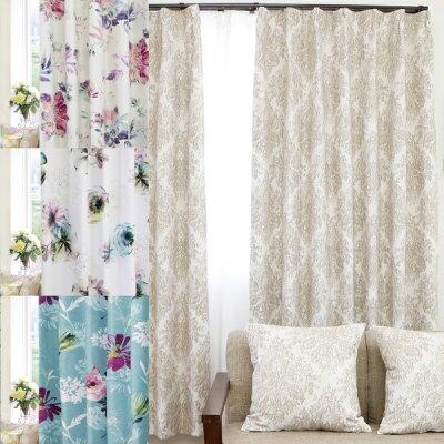 ZARA H&Mのデザイナーズカーテン 北欧おしゃれ36サイズから選べる 1級遮光カーテン 2枚組