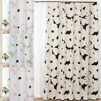 北欧おしゃれ66柄から選べる 1級遮光カーテン 2枚組 サイズぴったり 幅も丈も1cm単位のオーダーカーテン
