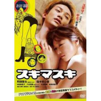 DVD スキマスキ