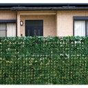 お庭の目隠しやベランダの日除けに グリーンフェンス 300×100cm