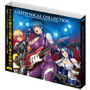 CD LILITH VOCAL COLLECTION Lilith