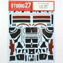 1/20 RB6 カーボンデカール タミヤ対応 スタジオ27 ST27 CD20007 RB6 カーボンデカール